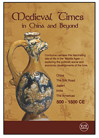 Medieval China and Beyond